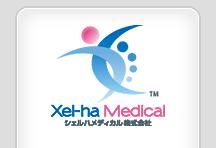 第1種医療機器製造販売業,医療機器設計開発,医療機器修理業のシェルハメディカル株式会社